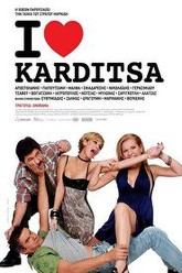 I Love Karditsa Trailer