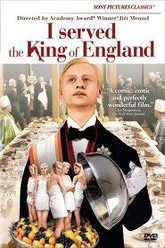 I Served the King of England Trailer