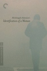 Identification of a Woman Trailer