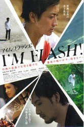 I'm Flash! Trailer