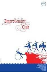 Improvement Club Trailer