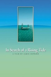 In Search of a Rising Tide Trailer