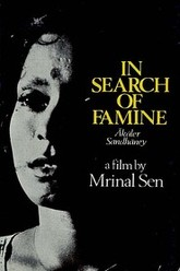 In Search of Famine Trailer