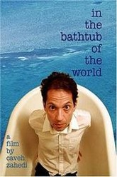 In the Bathtub of the World Trailer