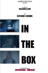 In the Box Trailer