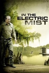 In the Electric Mist Trailer