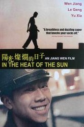 In the Heat of the Sun Trailer