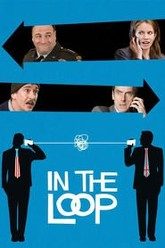 In the Loop Trailer