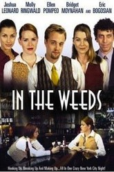 In the Weeds Trailer