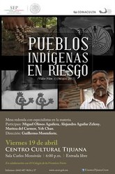 Indigenous villages at risk Trailer