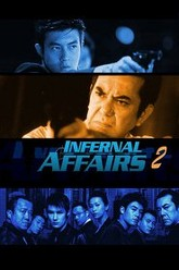 Infernal Affairs II Trailer
