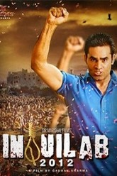 Inquilab Trailer