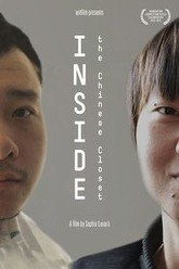Inside the Chinese Closet Trailer