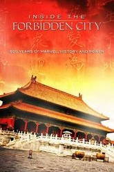 Inside the Forbidden City: 500 Years Of Marvel, History And Power Trailer