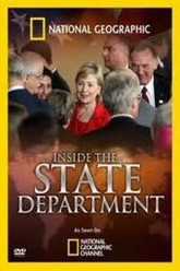 Inside the State Department Trailer