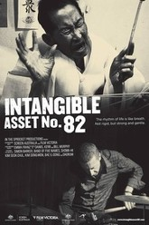 Intangible Asset Number 82 Trailer