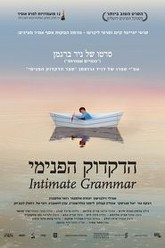 Intimate Grammar Trailer