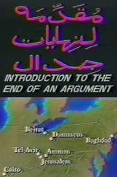 Introduction to the End of an Argument Trailer