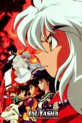 Inuyasha the Movie 4: Fire on the Mystic Island Trailer