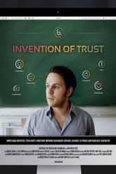 Invention of Trust Trailer