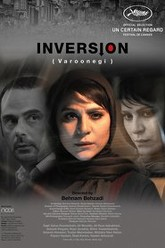 Inversion Trailer