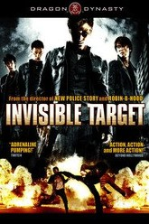 Invisible Target Trailer