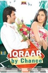 IQRAAR by Chance Trailer
