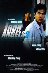 Iron Angels 2 Trailer