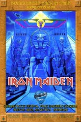 Iron Maiden: [2009] Quilmes Rock Festival Trailer