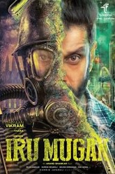 Iru Mugan Trailer