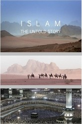 Islam: The Untold Story Trailer