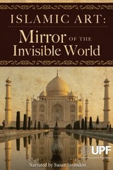 Islamic Art: Mirror of the Invisible World Trailer