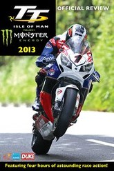Isle of Man Tourist Trophy 2013, The TT Experience Trailer