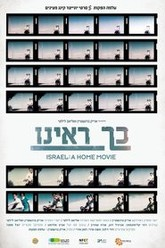 Israel: A Home Movie Trailer