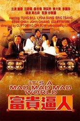 It's a Mad, Mad, Mad World Trailer