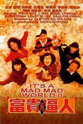 It's a Mad, Mad, Mad World II Trailer