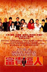 It's a Mad, Mad, Mad World III Trailer
