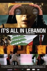 It's All in Lebanon Trailer