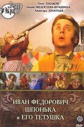 Ivan Fyodorovich Shponka and His Aunt Trailer