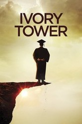 Ivory Tower Trailer