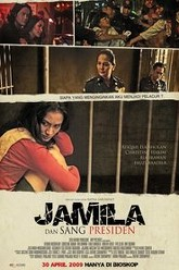 Jamila and the President Trailer