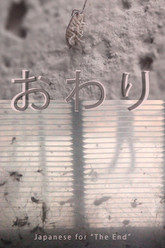 Japanese for 'The End' Trailer