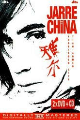 Jean Michel Jarre: The Concerts In China Trailer