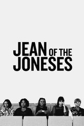 Jean of the Joneses Trailer