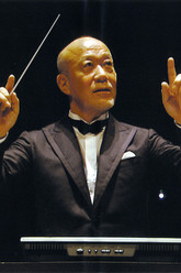 Joe Hisaishi in Budokan - Making of the Concert: The Big Screen Trailer