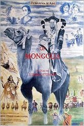 Johanna d'Arc of Mongolia Trailer