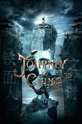 Journey to China: The Iron Mask Mystery Trailer