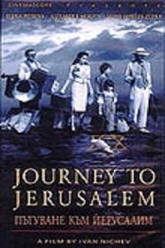 Journey to Jerusalem Trailer