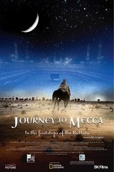 Journey to Mecca Trailer