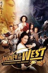 Journey to the West: Conquering the Demons Trailer